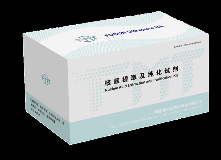Kit de Extração e Purificação de Ácidos Nucleicos